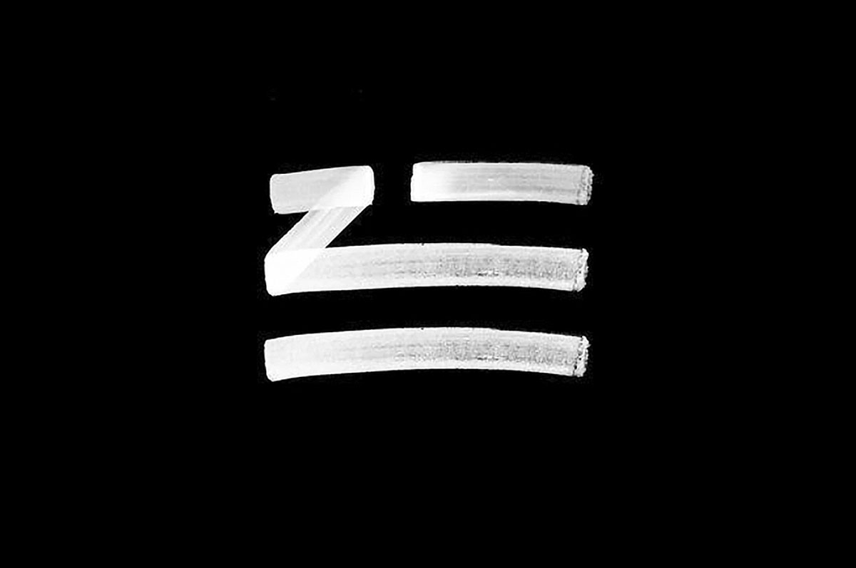 Zhu Reveals Track List Teaser Trailer For Upcoming Debut